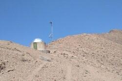 ایستگاه لرزهنگاری باند پهن شورآب در خراسان جنوبی راه اندازی شد