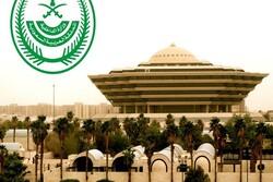 از سرگیری فعالیتهای اقتصادی در عربستان/ تعلیق عمره ادامه دارد