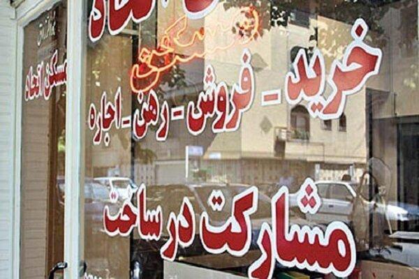 افزایش افسارگسیخته نرخ مسکن در یزد/پای املاکیها در میان است
