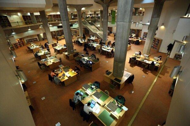 کتابخانه ملی ایران برای تمامی اعضا باز میشود