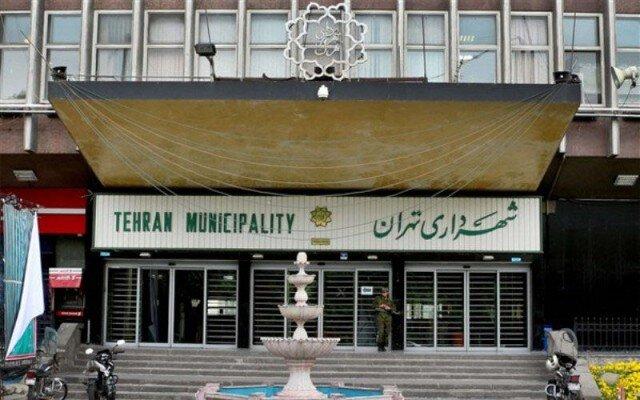 ۲ سرپرست جدید برای مناطق ۲ و ۸ تهران معرفی شدند