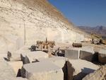 معادنی که «کوه کرکس» را میبلعند