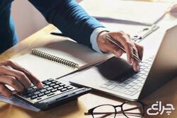 برای ورود به بازار کار حسابداری از کجا شروع کنیم؟