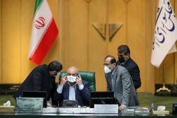 جلسه علنی یکم تیرماه مجلس شورای اسلامی