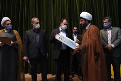برگزاری همایش گام دوم تبلیغ در فارس/ فعالان فرهنگ دینی تقدیر شدند
