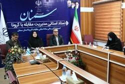 دهیاران نمونه استان سمنان تجلیل خواهند شد