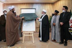 گرامیداشت روز تبلیغ و اطلاعرسانی دینی در اردبیل