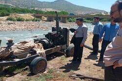 جمع آوری موتور تلمبههای غیر مجاز روی رودخانه «کاکارضا»