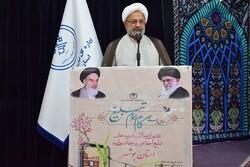 همایش گام دوم تبلیغ در استان بوشهر برگزار شد
