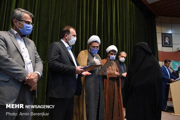 همایش گام دوم تبلیغ در شیراز