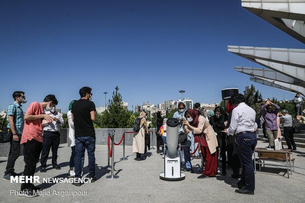 Partial solar eclipse over sky of Iranian capital