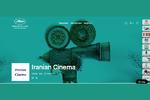 حضور مرکز گسترش در بازار فیلم مجازی جشنواره کن