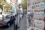 مسیر تشکیل کابینه در لبنان دشوار است/ آمادگی ترکیه برای خروج از مناطق مختلف سوریه