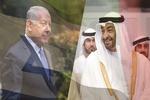اسرائيل اور متحدہ عرب امارات نے باہمی تعاون کے معاہدے پر دستخط کردیئے