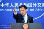 چین خطاب به آمریکا: با آتش بازی نکن!