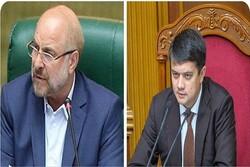 Ukraine urges expansion of its Iranian parliamentary ties