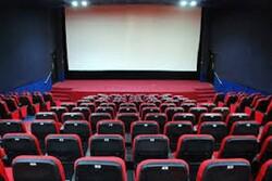بزرگترین پردیس سینمایی شمال کشور بزودی به بهره برداری می رسد