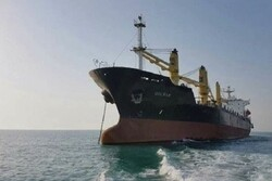 کشتی ایرانی وارد آب های ونزوئلا شد