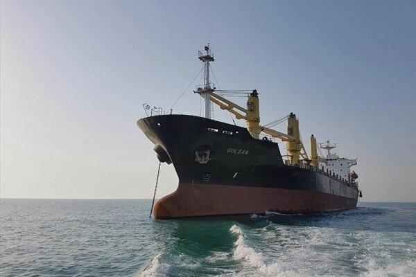 İran gemisi Venezuela limanı La Guaira'ya yanaştı