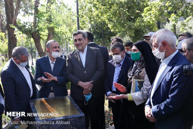 Inauguration ceremony of Rudaki Culture and Art Area in Tehran