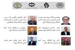 سمینار «روابط فرهنگی ایران و چین در دوران پساکرونا» برگزار میشود