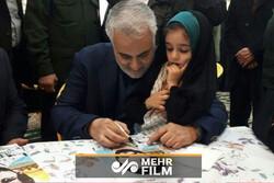 پناهگاه امن دختران شهدای مدافع حرم