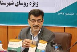 وجود مدیریت منسجم در بخش اطلاع رسانی استان گیلان
