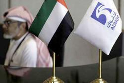 محدودیت عرضه نفت ابوظبی تمدید شد