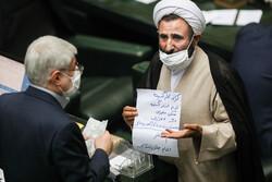 جلسه علنی سوم تیرماه مجلس شورای اسلامی