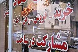آشفته بازار مسکن در استان سمنان/ مرجع قیمتگذاری گمشده است