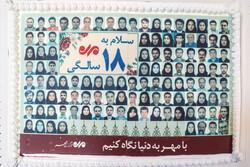 جشن ورود خبرگزاری مهر به هجده سالگی