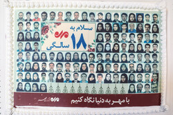 Mehr news agency celebrates 18th establishment anniv.