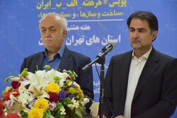 افتتاح مرکز پایش برق و نیروگاه شاهرود