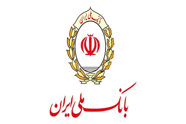 پاسخ کارگزاری بانک ملی ایران به سوالات فروشندگان سهام عدالت