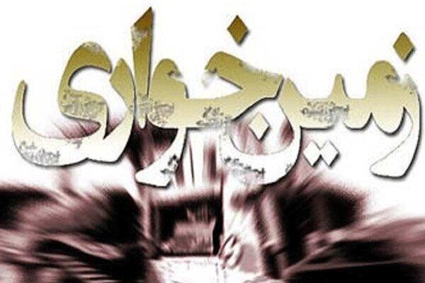 ۷ هزار مترمربع از اراضی دولتی در بافق رفع تصرف شد