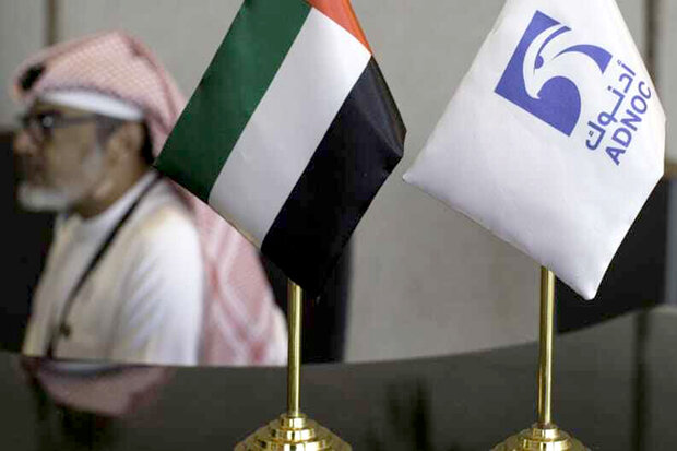 سرمایه گذاری ۱۲۲ میلیارد دلاری ابوظبی در صنعت نفت