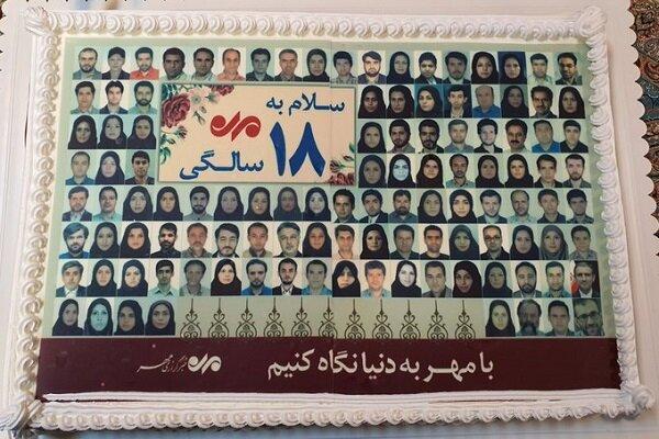 """Mehr Haber Ajansı 18 yaşına """"merhaba"""" dedi"""