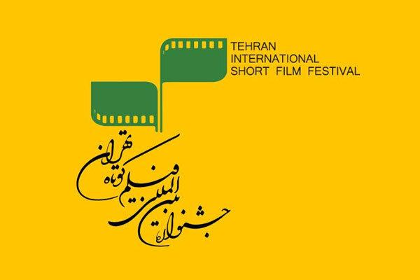 آثار کروناروایت به جشنواره فیلم کوتاه رسید