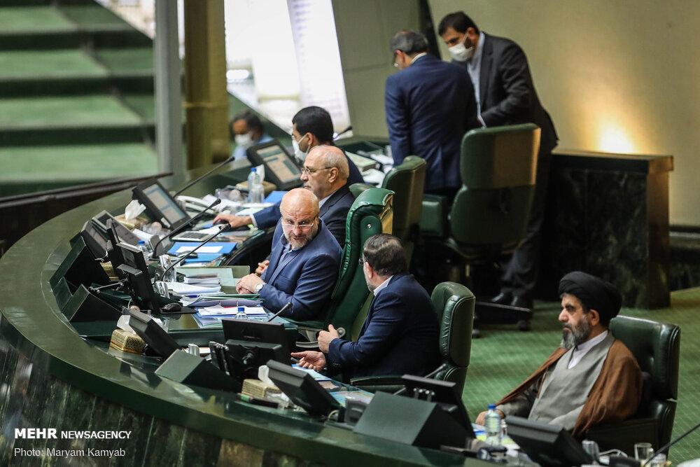 جلسه علنی آغاز شد/ انتخاب رئیس کمیسیون اصل ۹۰ در دستور کار مجلس