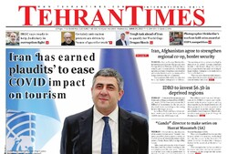 Front pages of Iran's English-language dailies on June 24