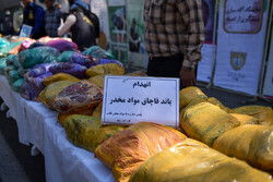 Over 1 ton morphine busted in S Iran