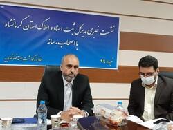 ثبت ۵۰۰۰ پرونده اجرایی وصول مهریه در کرمانشاه