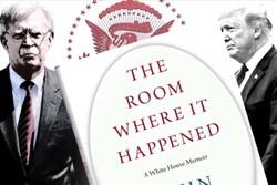 کتاب بولتون در صدر کتابهای پرفروش آمریکا قرار گرفت