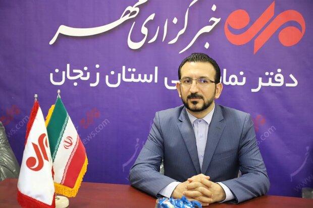 کار گاههای صنایع دستی انفرادی در زنجان توسعه می یابد