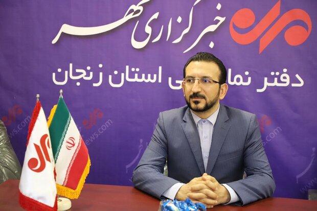۲۸۰۰ نفر از موزه های زنجان بازدید کردند