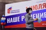 همهپرسی تغییر قانون اساسی روسیه رأی آورد