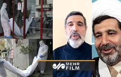 مرگ قاضی منصوری در هاله ای از ابهام؟!