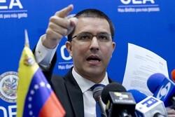 ونزوئلا به تحریم ناخداهای کشتی ایرانی واکنش نشان داد