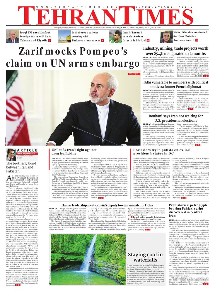 Front pages of Iran's English-language dailies on June 25