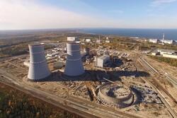 Akkuyu Nükleer Güç Santrali'nin ikinci ünitesinin temeli atıldı